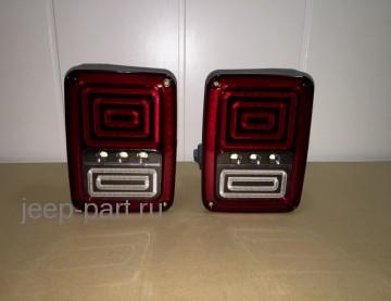 Фонари светодиодные LED Jeep Wrangler JK