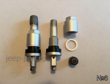 Ремонтный комплект датчика давления шин N6