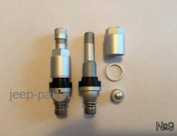 Ремонтный комплект датчика давления шин N9