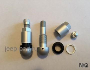 Ремонтный комплект для датчика давления шин N2