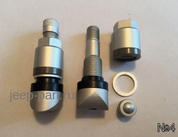 Ремонтный комплект датчика давления шин N4
