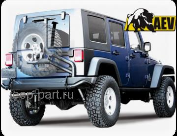 Бампер задний с калиткой AEV Jeep Wrangler JK 2-4D