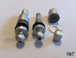 Ремонтный комплект датчика давления шин N7