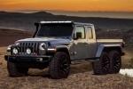 Новинка для поклонников внедорожников Jeep