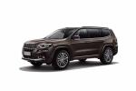 В автосалонах появился в продаже новый джип  Jeep Grand Commander