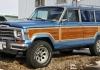 Компания Jeep планирует производство и продажу джипов класса люкс