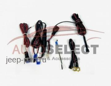 Проводка для противотуманных фар Jet Auto Дж 027 универсальная, 180 Вт
