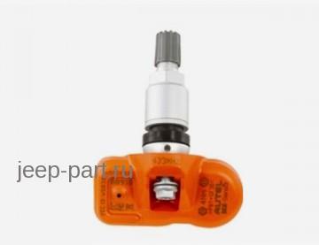 Датчик давления шин универсальный  AUTEL 433 MHZ