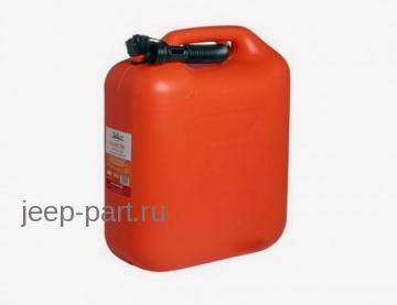 Канистра для топлива (20 л) пластмассовая с носиком