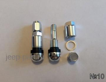 Ремонтный комплект датчика давления шин N10