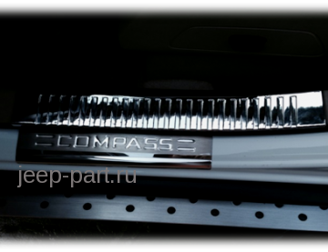 """Накладки на пороги внутренние нержавейка с надписью """"COMPASS"""" """" JEEP"""""""